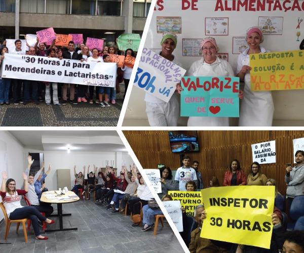 Imagem de Sindserv Santo André  está na luta pela reclassificação salarial e redução de jornada de mais de 30 categorias