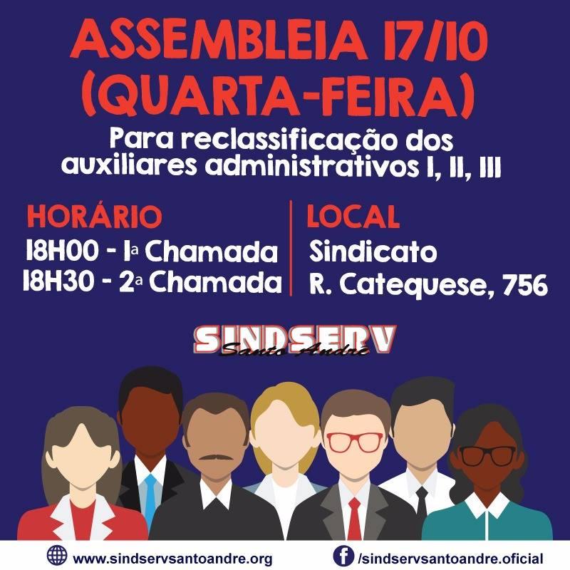 Imagem de Sindserv realiza assembleia com auxiliares administrativos I,II, III na quarta (17)