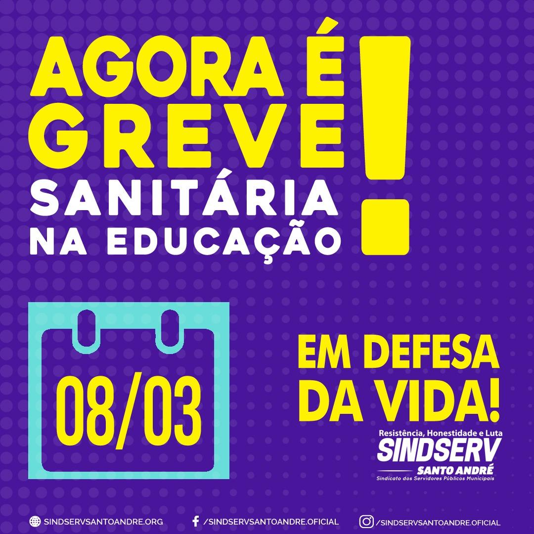 Imagem de Trabalhadores da Educação de Santo André começam Greve Sanitária no dia 8 de março