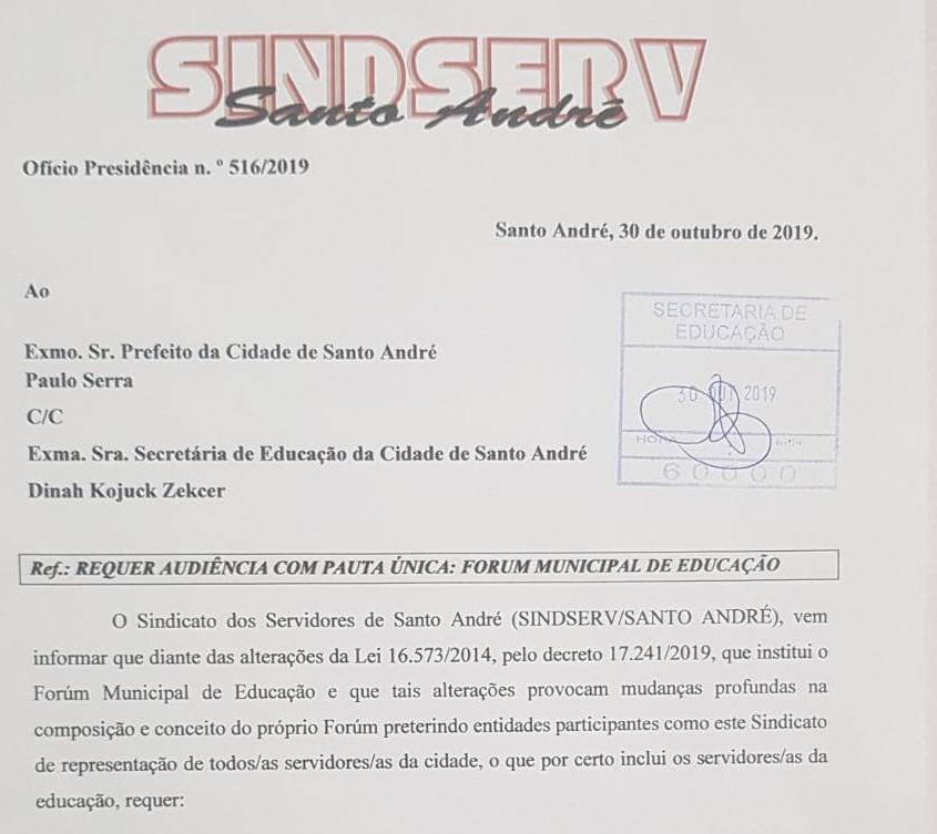 Imagem de Sindserv Santo André quer audiência com Secretaria de Educação para debater alterações na composição do Fórum Municipal