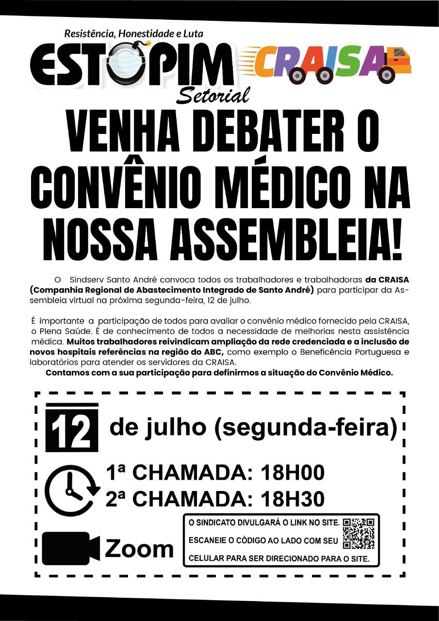 Imagem de Sindicato realiza Assembleia com servidores da Craisa nesta segunda-feira (12)
