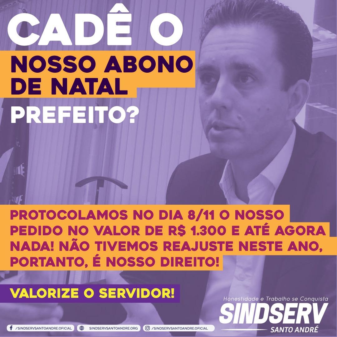 Imagem de Sindserv Santo André rebate resposta da Equipe Paulo Serra que nega Abono de Natal