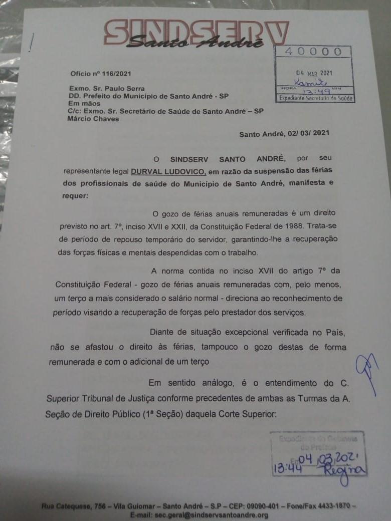 Imagem de Sindserv Santo André exige direito de férias dos servidores da saúde