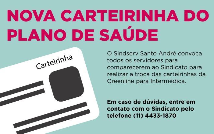 Imagem de Sindicato convoca servidores para trocar carteirinha do Convênio