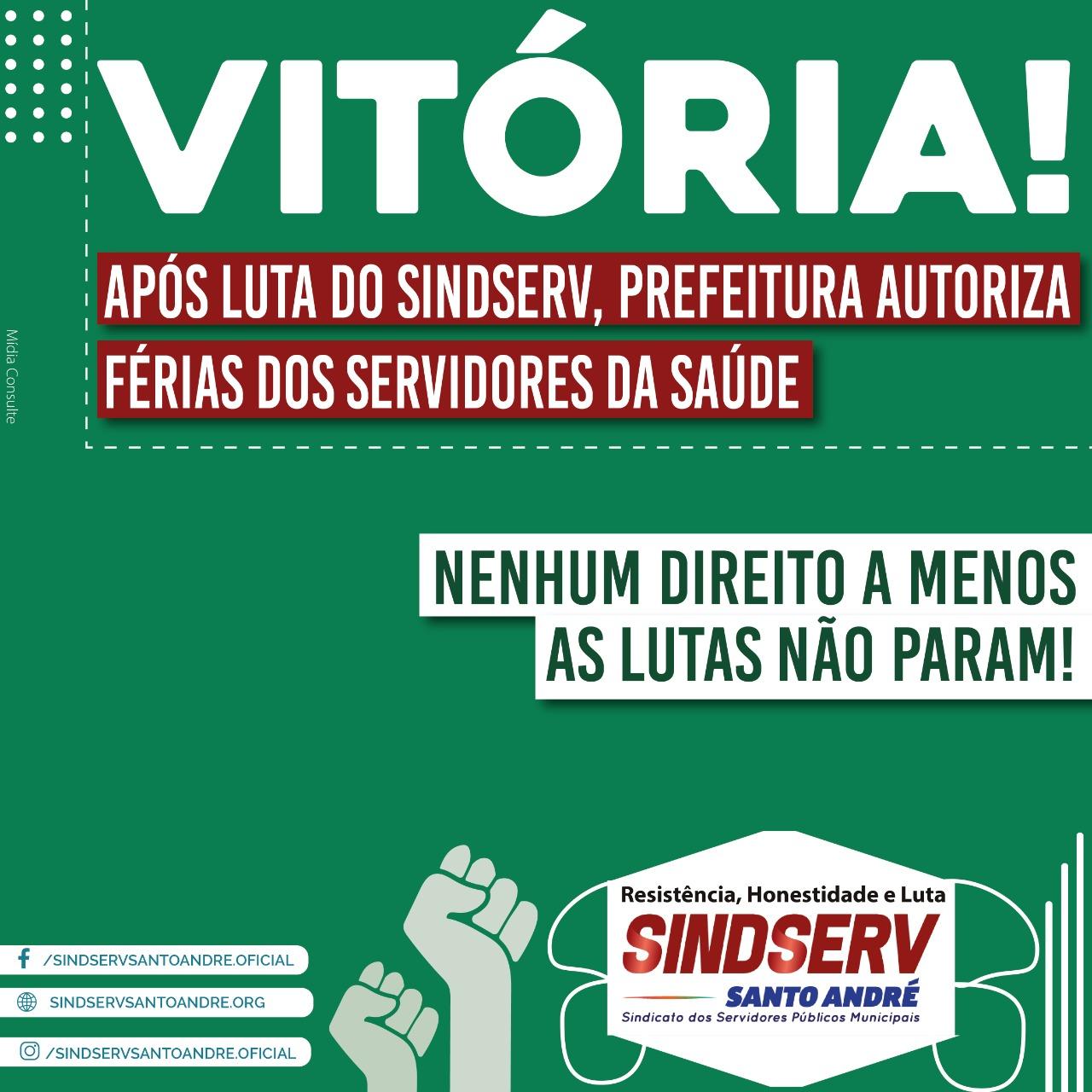 Imagem de Vitória da luta do Sindicato: Prefeitura autorizaférias dos servidores da Saúde