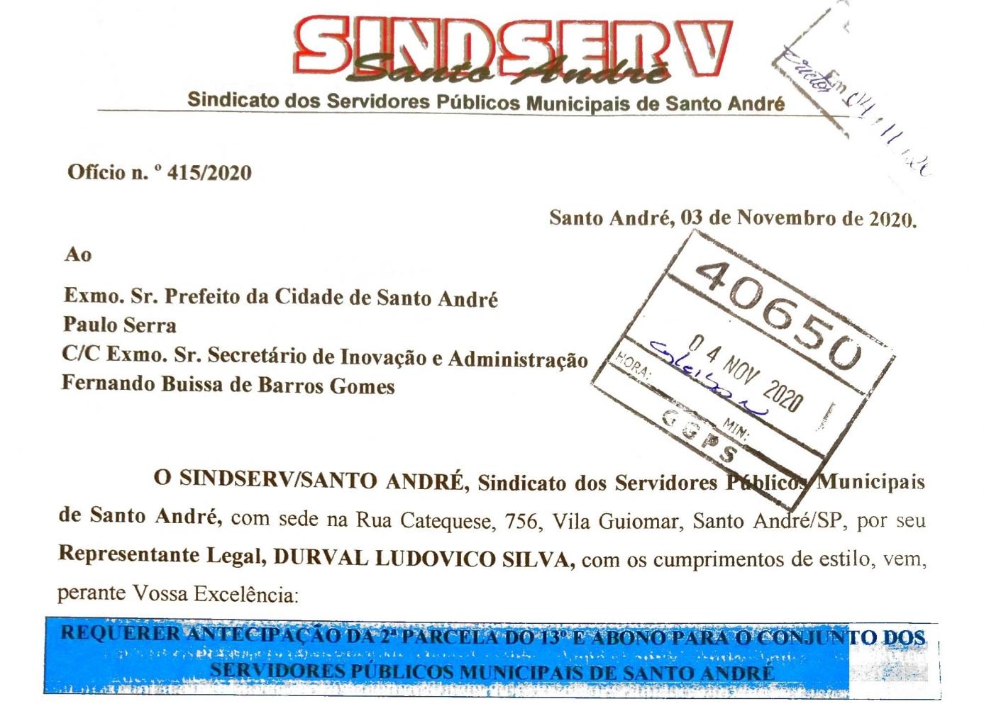 Imagem de Sindicato protocola pedido de abono e antecipação de 13º para Prefeitura